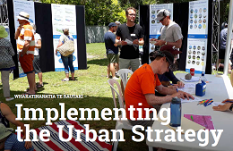 Tauranga Urban Strategy Implementation