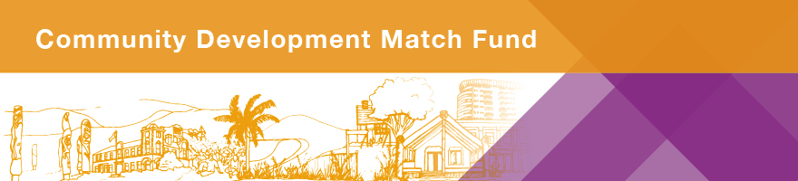 Community development match fund banner
